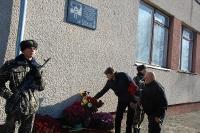 Відкриття меморіальної дошки Сергія Лифаря у Матусові